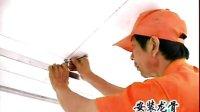装饰吊顶施工工艺以及注意事项|施工队伍|工程信息|建程网