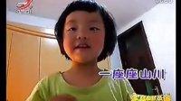 侦探歌剧 搞笑30www.xiuyinfang.com
