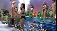 五莲花,五莲红石材为您推荐,闽南语歌曲泳装版爱拼才会赢,电话18663303972