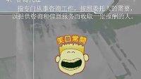 视频: 国际货运代理实务03上海交大 (QQ398303240完整一套在空间专辑里)