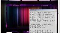 中国天天充值最炫最华丽的QQ空间最新QCC的FLASH版空间