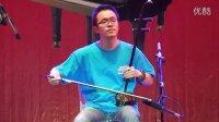 台州市首届器乐明星赛 二胡演奏
