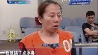 """南京:""""瘾君子""""母亲:带着儿子吸毒双双入狱"""