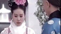 粤语版《步步驚心》  06