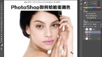 [PS]ps字体 ps入门 photoshop ps手绘ps下载
