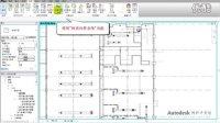 BIM暖通设计风管系统5,绿洲同济(BIM教材书整理提供