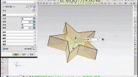 UG网唐瑞洪UG7.0vip产品设计(逆向工程)视频教程-拉伸实体五角星