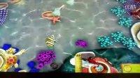 视频: 最新款渔乐无穷游戏机带打码器