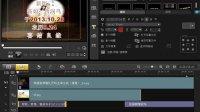 视频制作师讲解用会声会影15制作片头 上