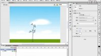 Flash CS6动画设计与制作教程2-茁长的树