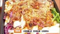 松雄韩式烤肉