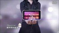 江苏卫视孟非代言35pad平板电脑最新广告(广州总代电话:400-666-4452)