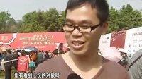 爱盟中国网主办的温州首届婚恋文化节―在线播放