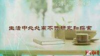 学术论文写作、研究论文写作方法,课题论文、毕业学术论文