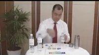 视频: 新郑市中脉科技招商QQ:1759947266