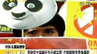 菲律宾大规模反华示威在即 中国使馆发紧急通知 120509今日大看点