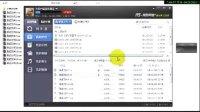 115网盘VIP会员账号密码 115网盘离线下载 115网盘急速下载提供下载速度 优蛋vip会员