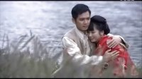 《菩提树下》钟汉良、刘恺威主演 第二集精彩剧情