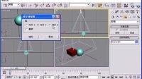 金鹰教程 (超清版) 3DsMax 9.0 42.对齐到视图