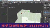 3Dmax房体建模视频 3dmax基础教程 单面建模 标清 标清