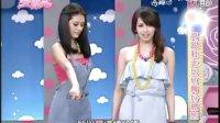 【姊妹爱漂亮】第二十集:高跟鞋走出俏臀好体态(第一季)