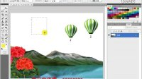 3.3PS新手教学-【套索工具】更改图像色彩PS抠图PS调色PS软件下载