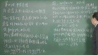 视频: 2013文登数学高数强化28 QQ 2322941982 QQ 2322941982