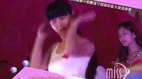 第39届世界旅游小姐遂宁电视台《激情仲夏》花絮