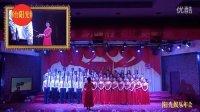 邢台阳光娱乐2013年会庆典大合唱:半个月亮爬上来 爱我中华