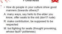 雅思口语题库,雅思口语考试话题part1:politeness