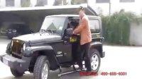 Jeep牧马人SUV电动踏板,T-MAX新款越野车脚踏板