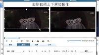 psp视频转换软件 全能psp视频转换器——狸窝超级PSP转换器