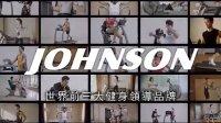跑步机|乔山跑步机|乔山跑步机专卖店|天津乔山跑步机26260590