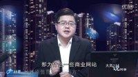 """大风说事88期 给铁路售票网""""开药方"""""""