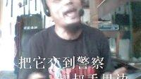 一分钱_da zhuang