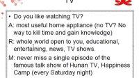 雅思口语真经,雅思口语官方题库part1:TV