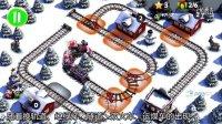 游·评测:《火车危机 圣诞节版》android