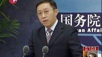 国台办:台湾一些人对大陆人权指手划脚 不合时宜