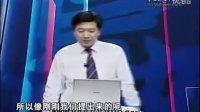 【丁兴良】突破工业品营销瓶颈04