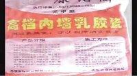 沧州、河间、任丘、大城、献县、肃宁、厂家直包:内、外墙防水涂料腻子粉、乳胶漆、瓷设计施工队约60人!