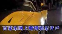 视频: 蓝盾开户13714708387  迪拜商场-法拉利-大集合