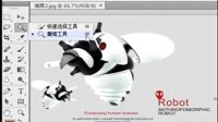 [PS]腾龙视觉-周珂令-PhotoshopCS6精彩讲座04_颜色选取抠图