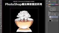 [PS]ps水印 ps合成 photoshop ps入门教程 ps字体