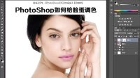 [PS]ps合成ps手绘在线psphotoshop入门ps抠图