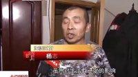 甘家口老旧小区带户施工进展顺利 北京新闻 120522