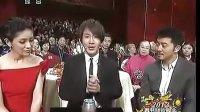 2012春晚 刘谦魔术破解攻略