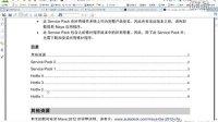 maya2012中文版基础教程66_maya版本的问题