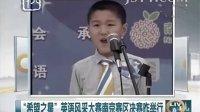 南京少儿英语培训哪家好