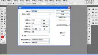 [PS]平面设计教程Photoshop cs5视频详解 <菜鸟必看>ps教程
