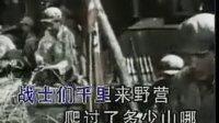 马玉涛-老房东查铺_标清